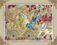 Kalamkari Paintings Andhra Pradesh