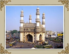 Hyderabad india hyderabad andhra pradesh hyderabad city for Andhra cuisine history