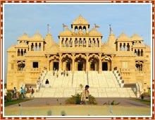 Porbandar Gujarat