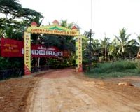 Green Hattu Resorts & Park
