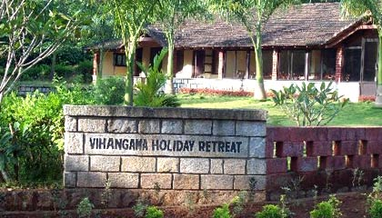 Vihangama Holiday Retreat