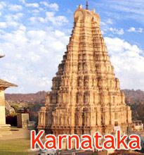 Karnataka History Karnataka India History History Of Karnataka History Amp Origin Of Karnataka