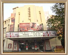 Mumbai Cinema Halls - Mumbai Multiplexes, Cineplexes in Bombay ...
