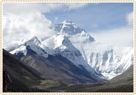 Mount Everest Height
