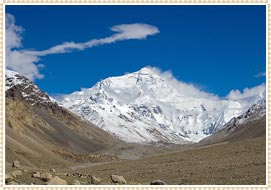 Mount Everest History