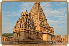 Brihadeeswara Temple Tanjore