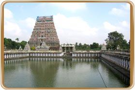 Chidambaram Temple Tamilnadu