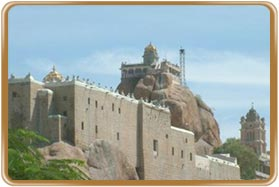 Rockfort Temple Tamilnadu